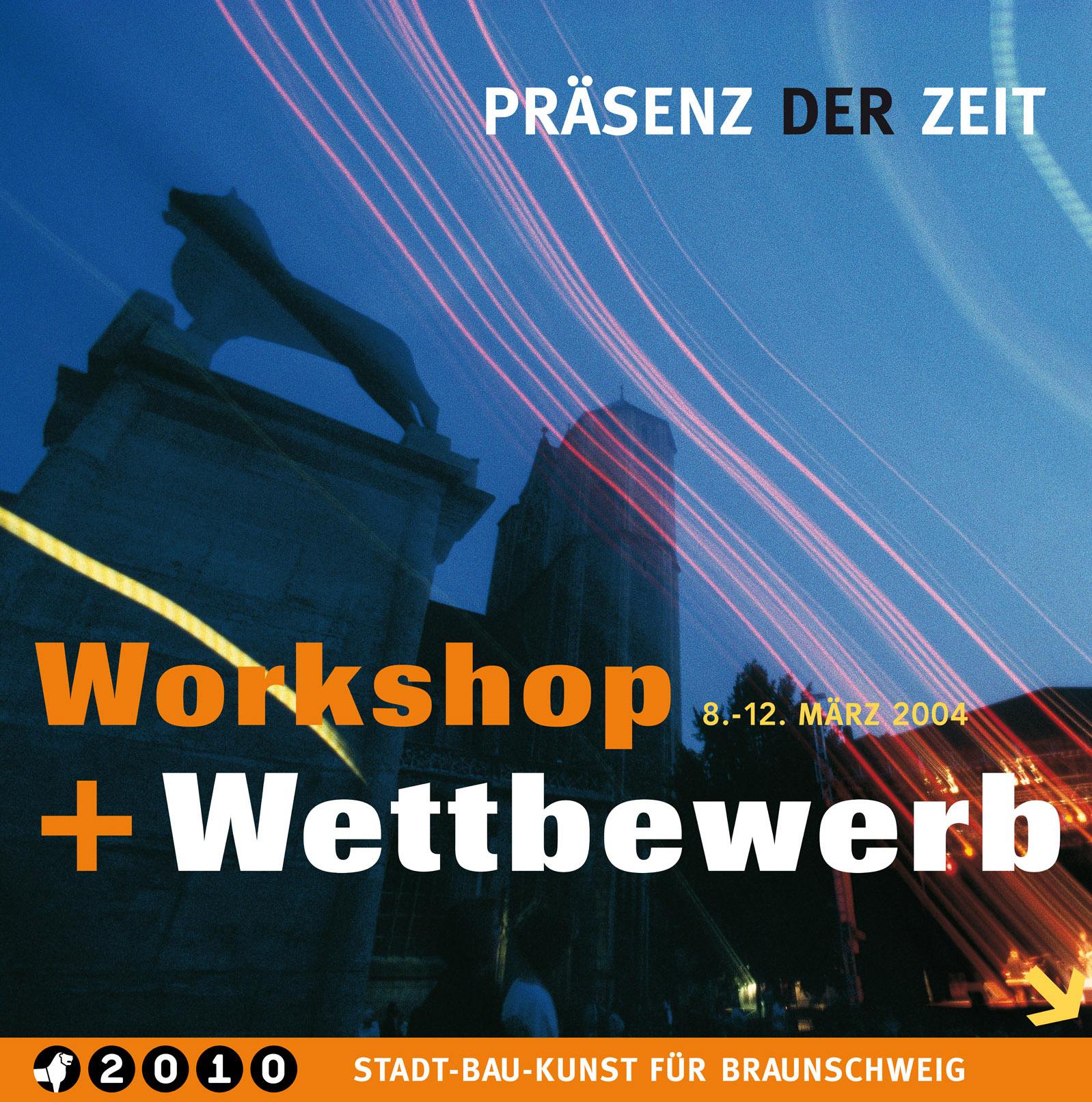 workshop flyer PAPYR
